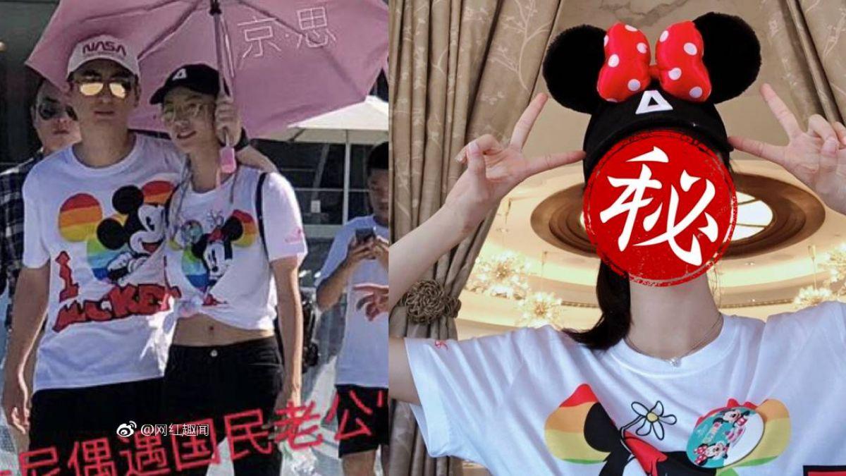 9千億王思聰換妹了!摟女星遊迪士尼 網笑虧:終於不是網紅臉