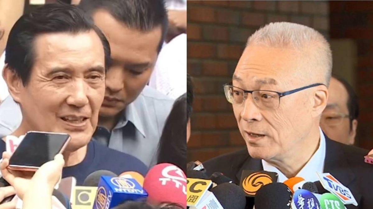 國民黨成立助選團 馬吳出席、朱未現身