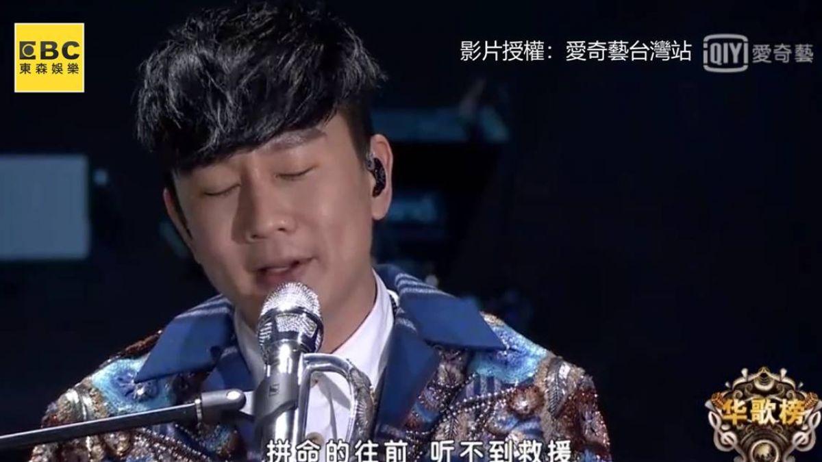 雞皮疙瘩滿地!JJ深情演繹組曲《行走的林俊傑》網友讚爆
