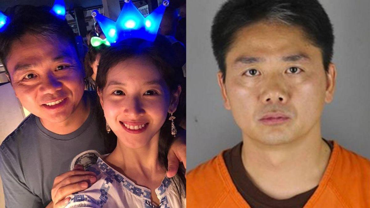 奶茶妹千億尪「非第一次」!劉強東再爆澳洲性侵女模