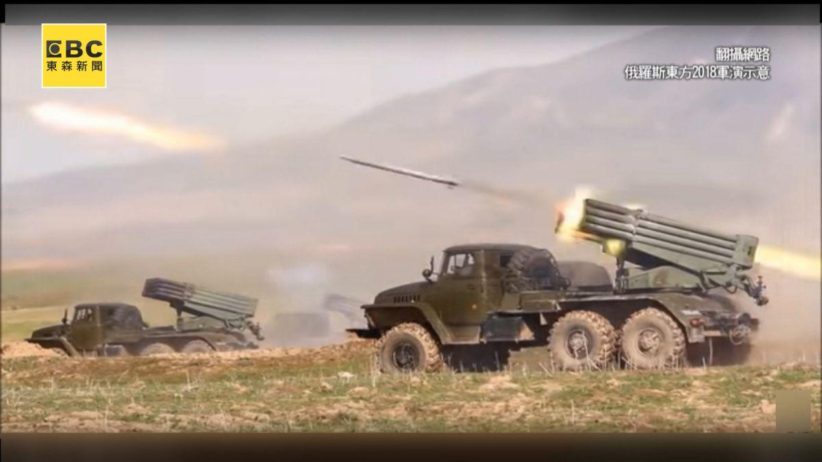 緊繃!俄對抗西方時機成熟 30萬部隊戰略軍演 大陸竟也參與?