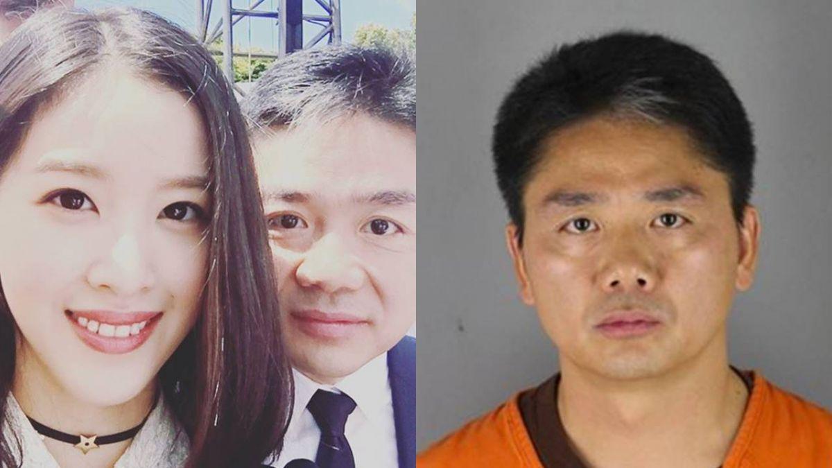 京東執行長在美涉性侵被捕後獲釋  已返大陸
