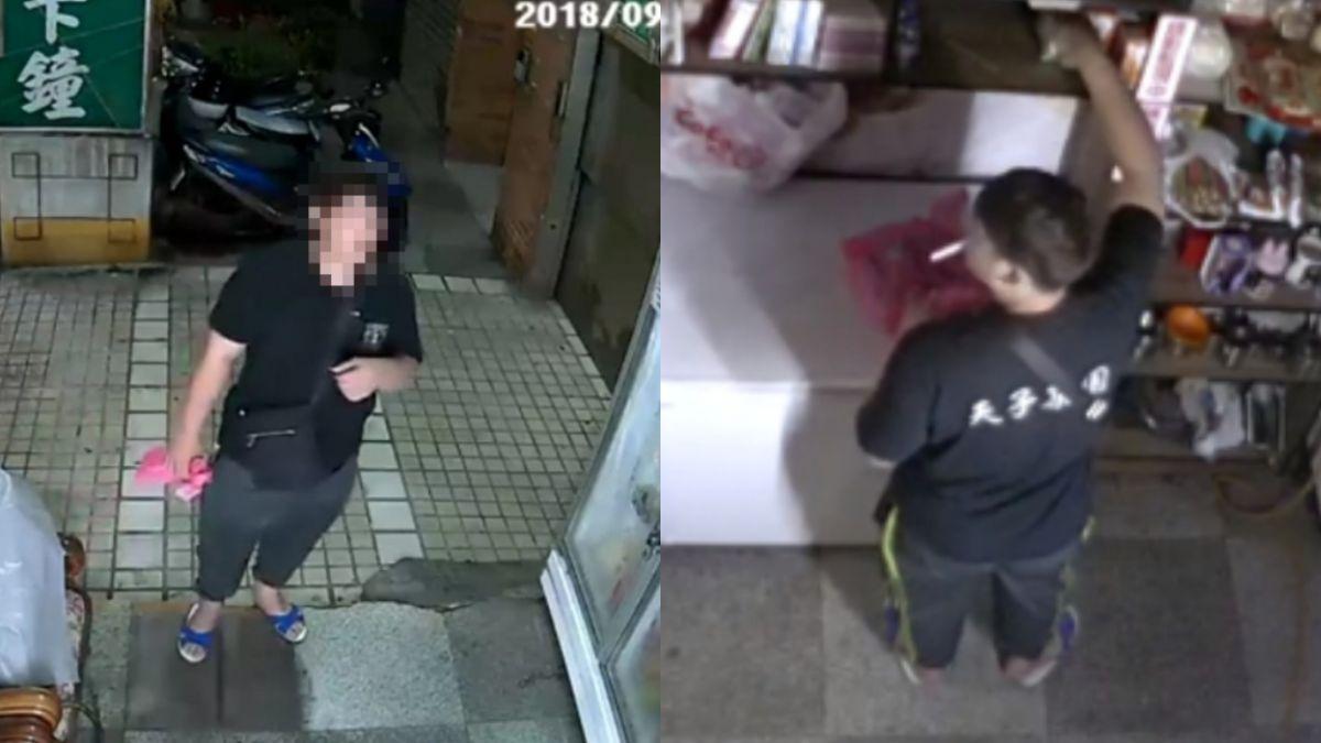 偷400顆水餃「囂張抖尿」辱物資站 撒尿哥遭肉搜:工作不穩定