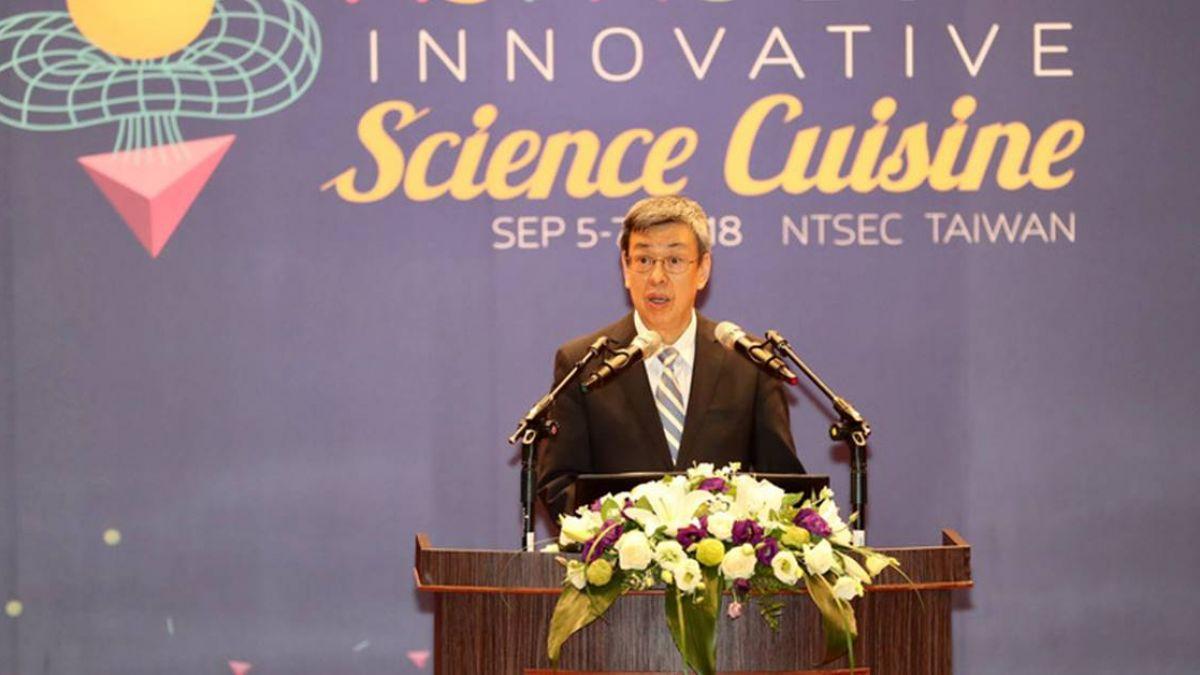 亞太科學中心年會 副總統:創意讓台灣知名