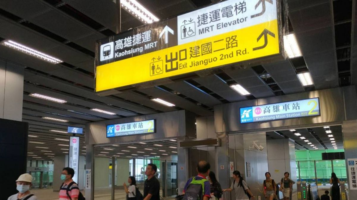 高雄車站臨時站退場 高捷乘客找到新入口驚艷