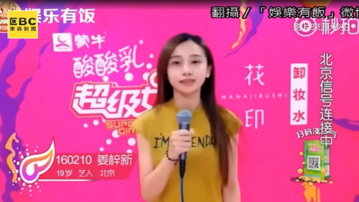 《延禧》明玉素顏參加歌唱節目 竟被評審要求:請停止