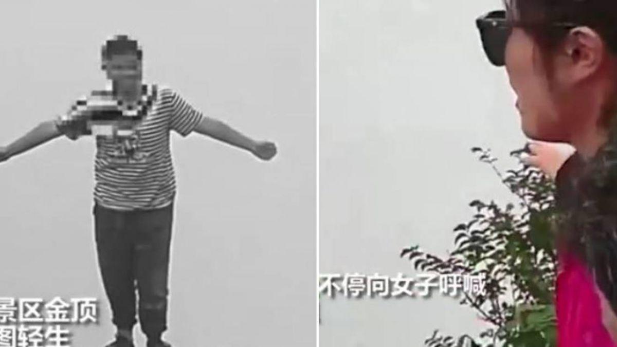 快回來!21歲女「大字形」跳峨眉山輕生 目擊者嚇壞全程尖叫