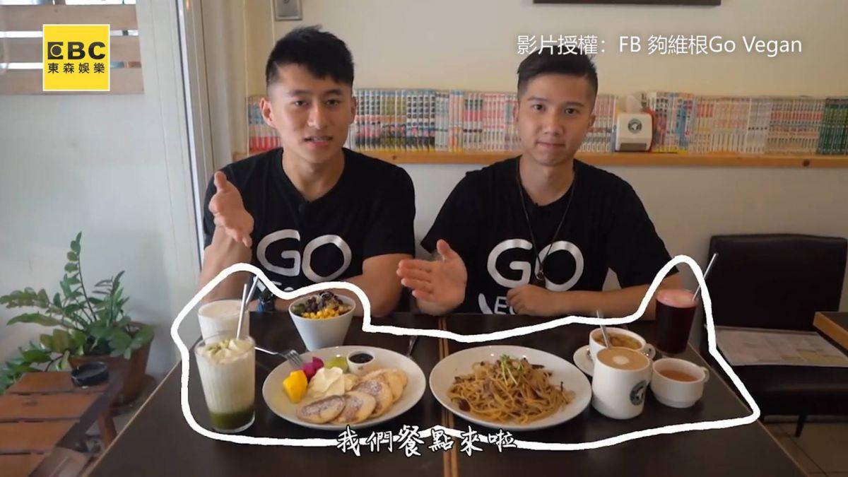 有福了!台南7間必吃素食餐廳 「這款」創意炸物讓人驚豔