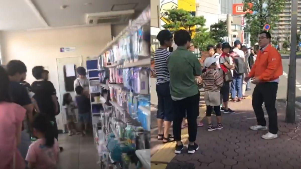 100日圓俗賣!札幌超市暖心降價 日人禮貌排隊不暴動網狂讚