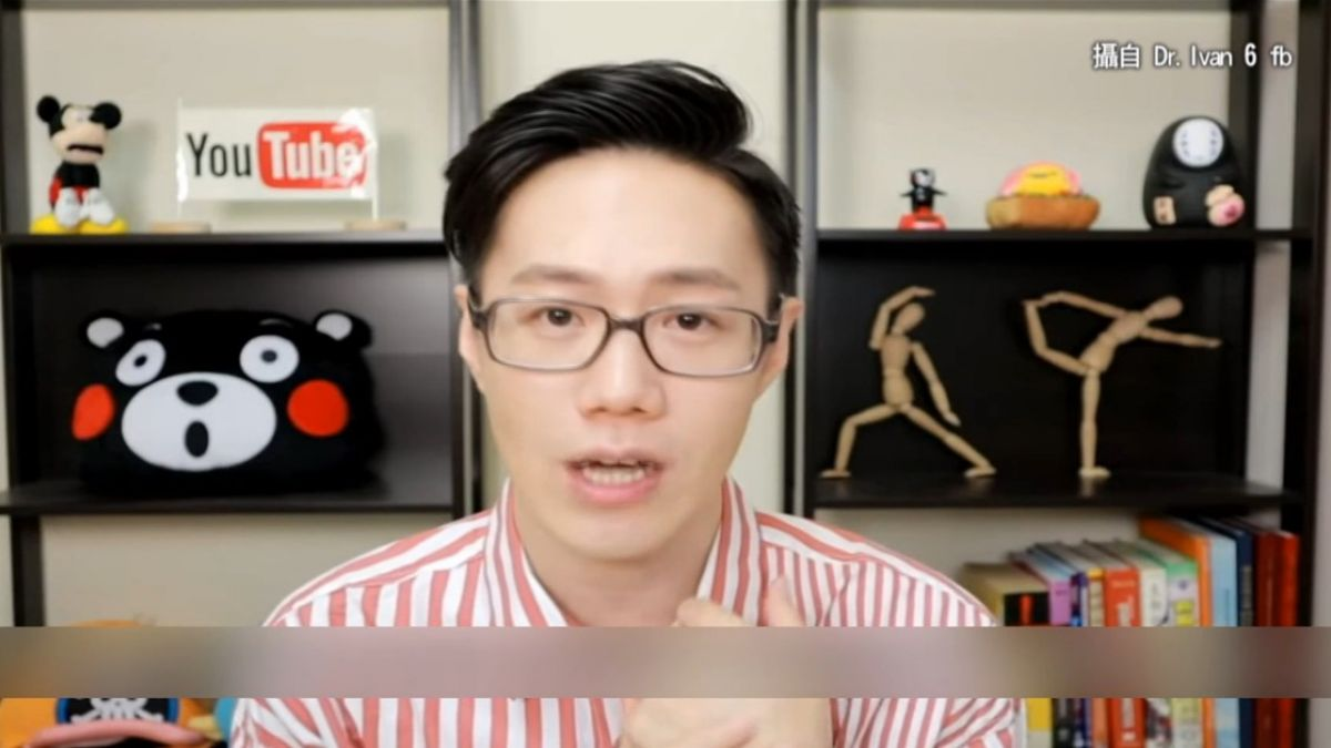 網紅自稱「美妝保養博士」 錯誤教學遭醫生怒嗆:亂講一通!
