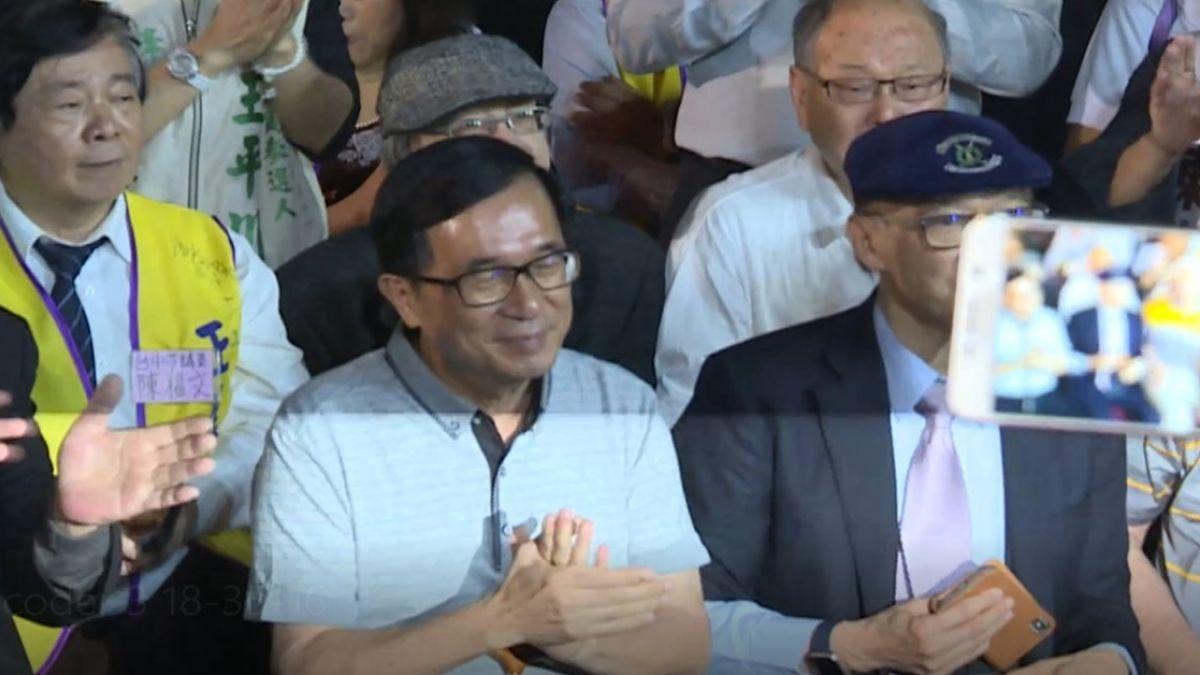 扁籲推「台獨公投」 政院:中華民國是多數接受現狀