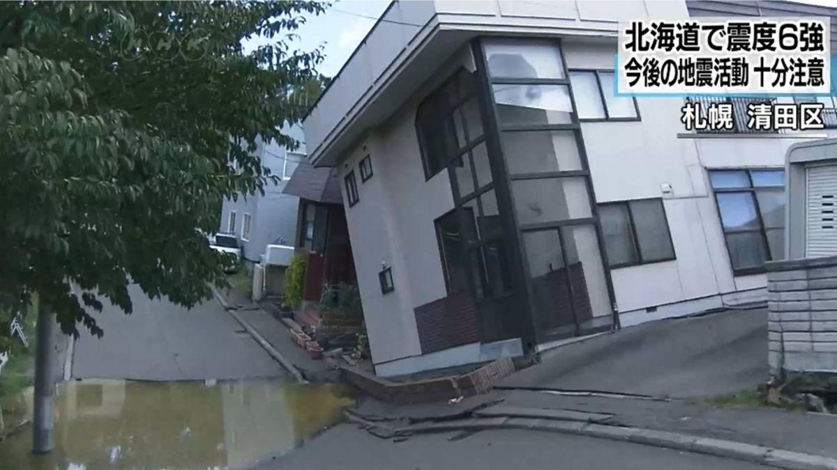 札幌驚現土壤液化 車、房遭馬路「吞下肚」
