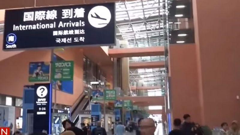 強颱燕子害泡水關閉 關西機場今恢復國內航班