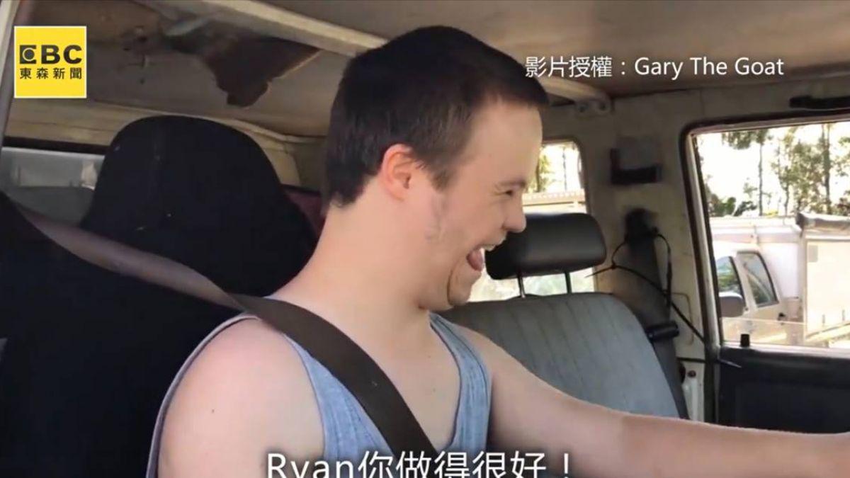 唐寶寶誤闖駕駛座 車主暖心舉動網友讚爆
