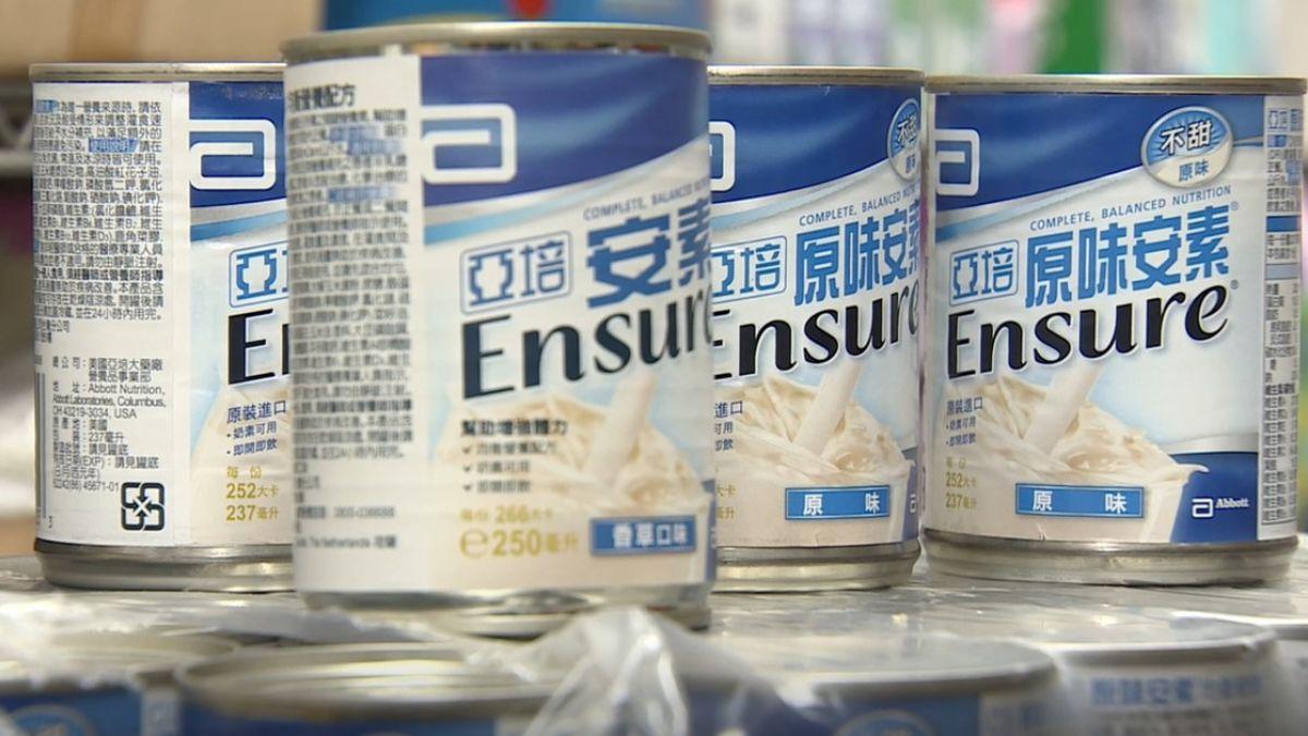 亞培6產品下架破百萬罐 食藥署接著查葡勝納