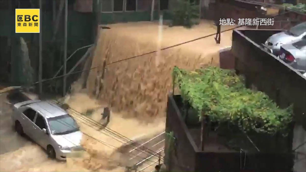 豪雨侵襲北北基 基隆多處淹水 新西街成瀑布!