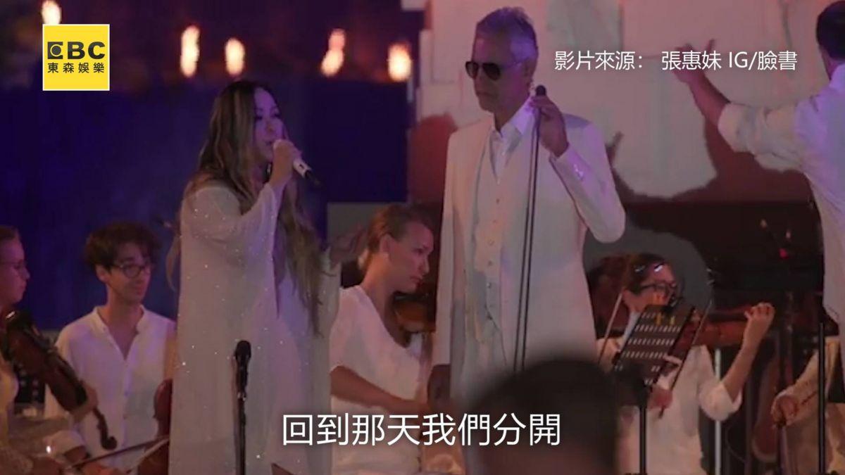 國際美聲男神欽點合唱 阿妹台上羞被告白:窩哀逆!