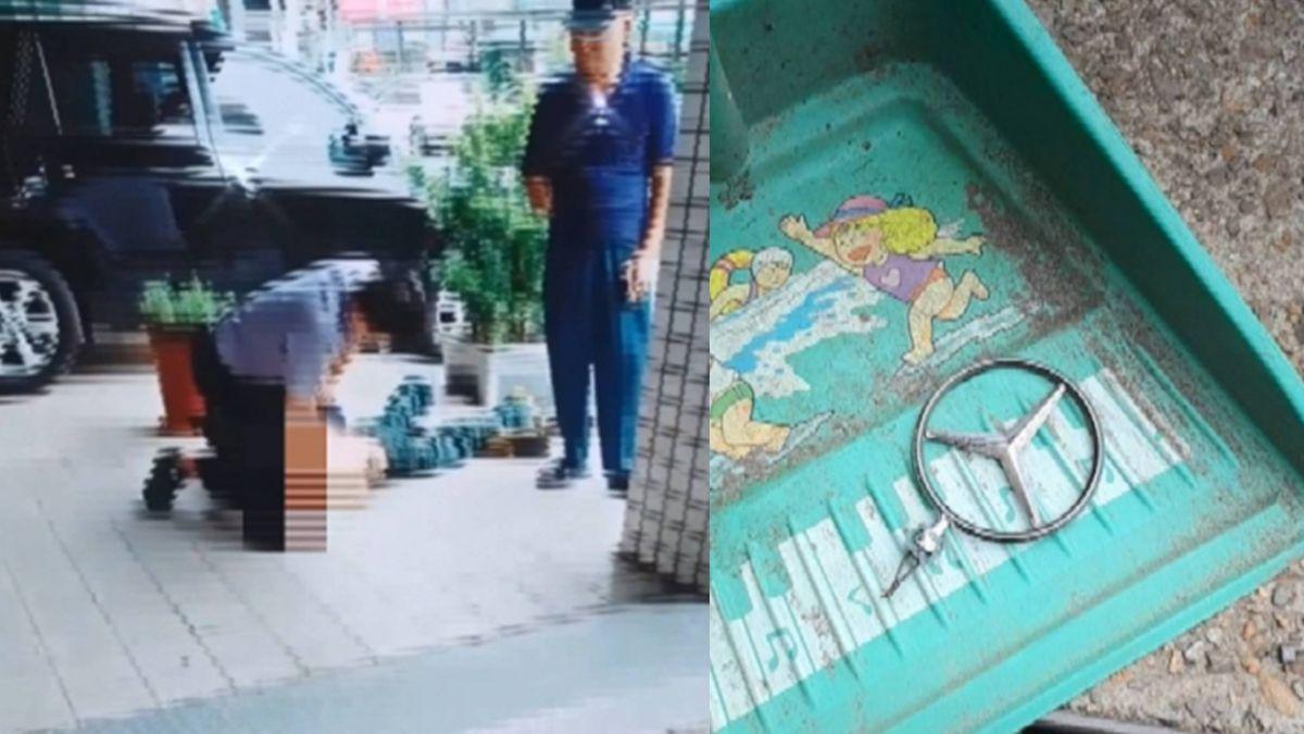 房客亂丟鄰居物品、拔賓士LOGO 鄰:報警仍續鬧