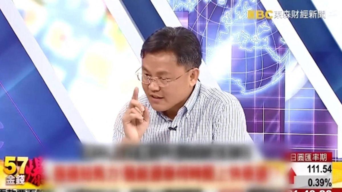 知名教授被控詐230萬研究費 買電器鍋具
