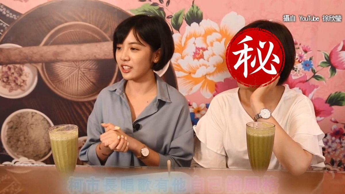 學姊來了!當徐欣瑩一日幕僚和「新竹學妹」交流