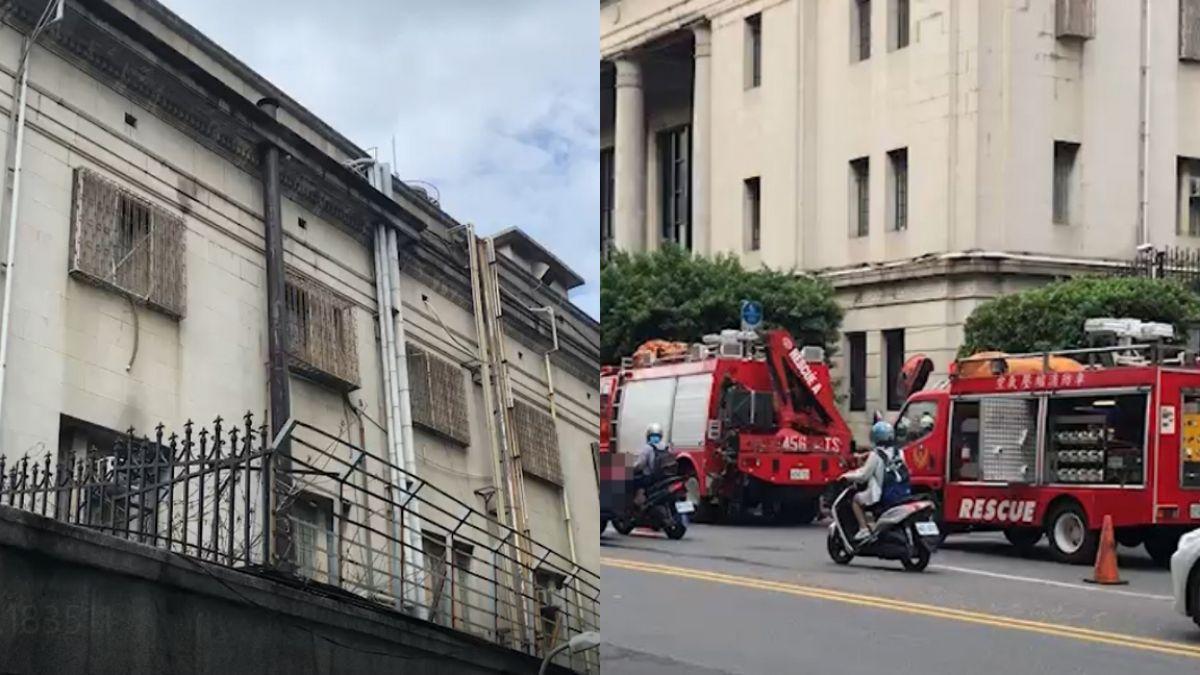 驚!總統府旁台銀總行火警 疑機電室變電箱冒火