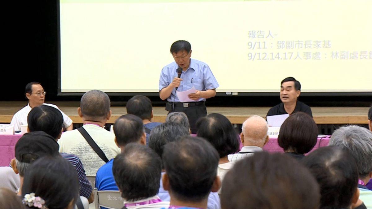 華山分屍案「管理不良」 柯P致歉:重新檢討懲處案