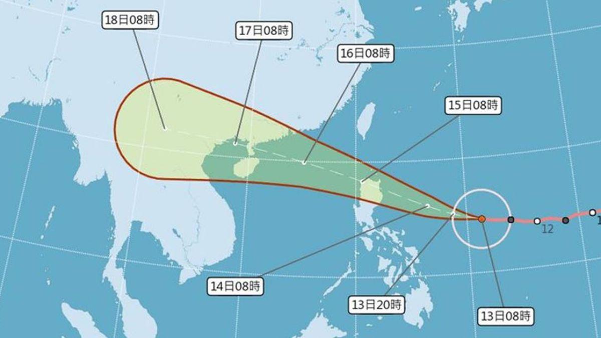 「山竹」路徑再南修 東南部有明顯雨勢!估15日最接近台灣