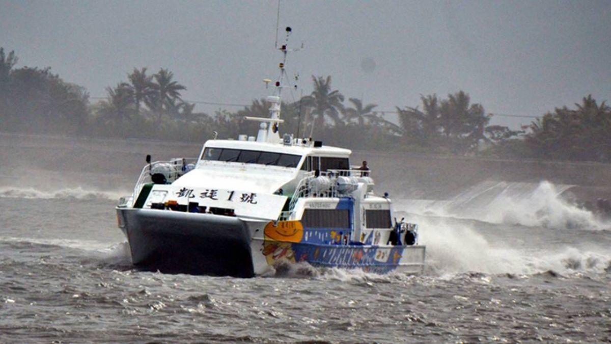 颱風影響 台東海上交通13日中午過後取消