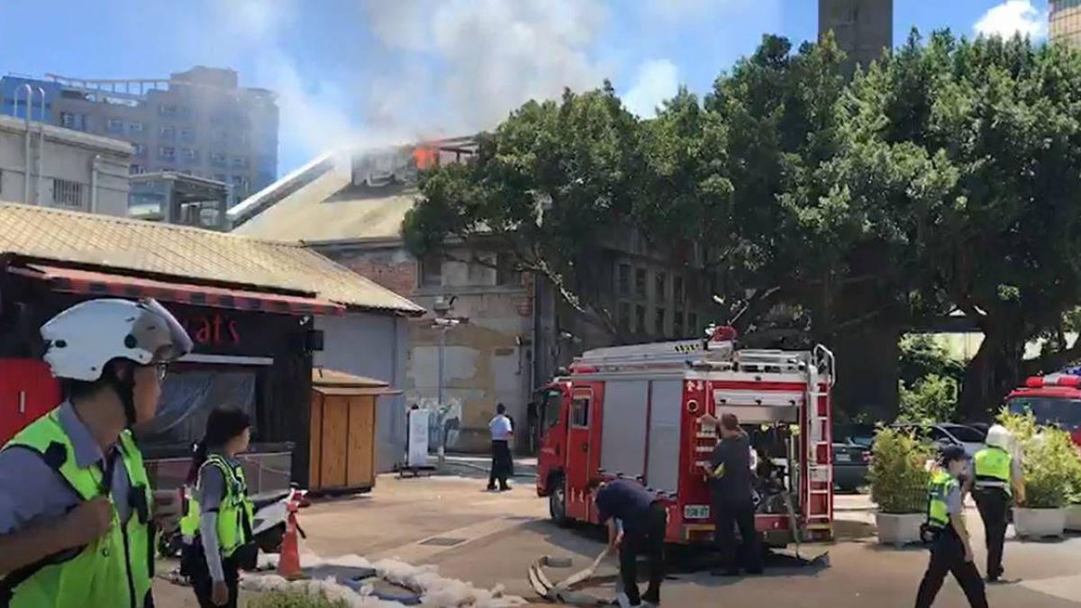 華山文創園區發生火警 已撲滅並恢復營運