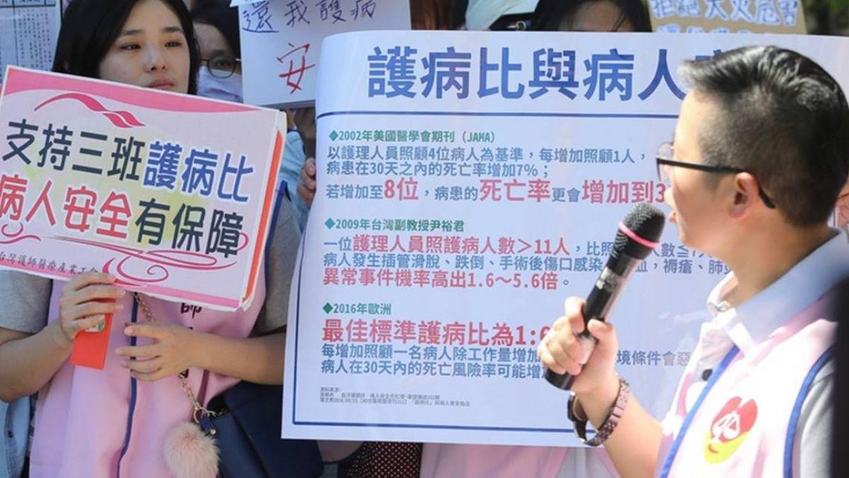 醫院大火燒出護理人力問題  護理師抗議爭勞權