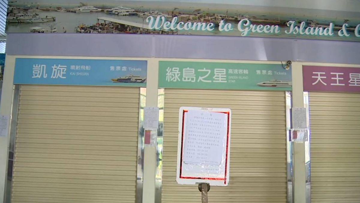 山竹影響富岡漁港冷清 海產餐廳:業績掉八、九成