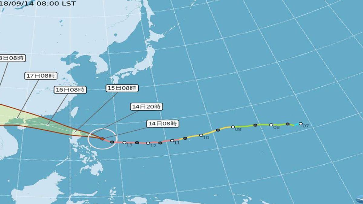 山竹颱風暴風圈大 氣象局11時30分發布海警