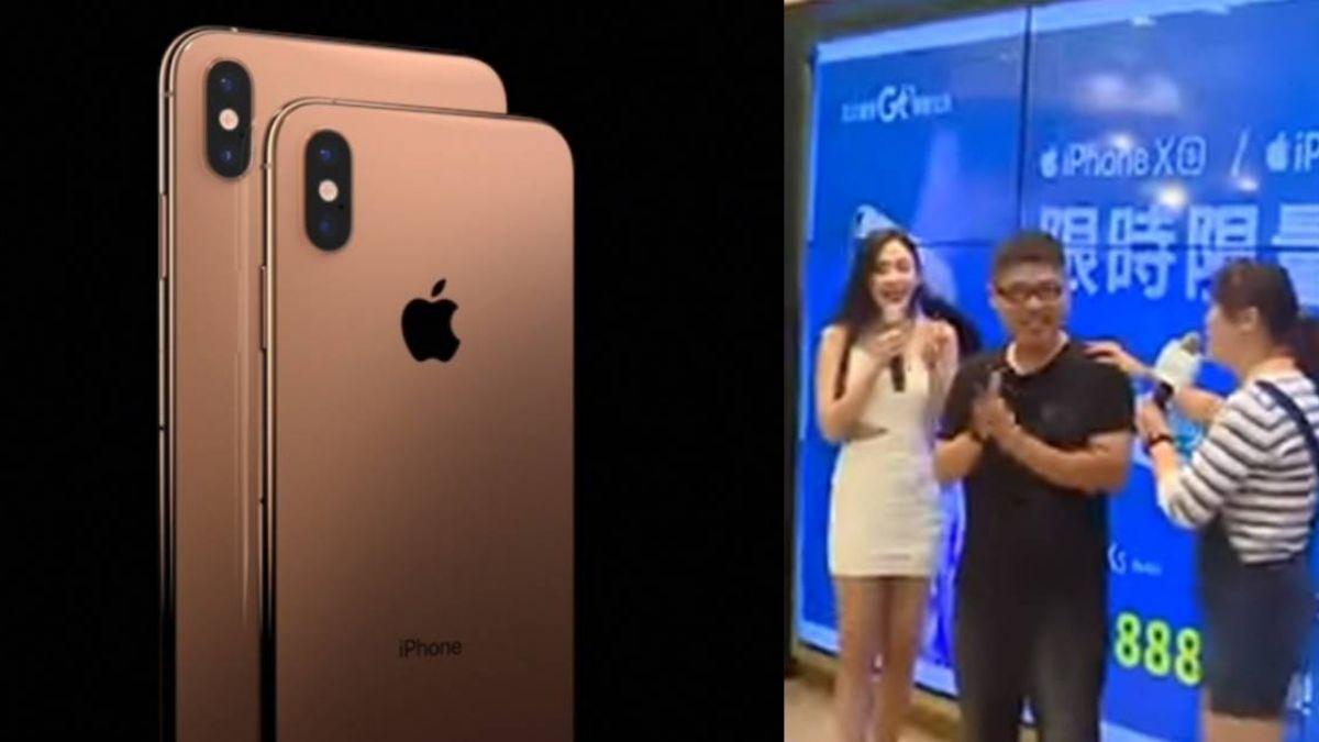新iPhone 64G綁1399資費 手機0元起