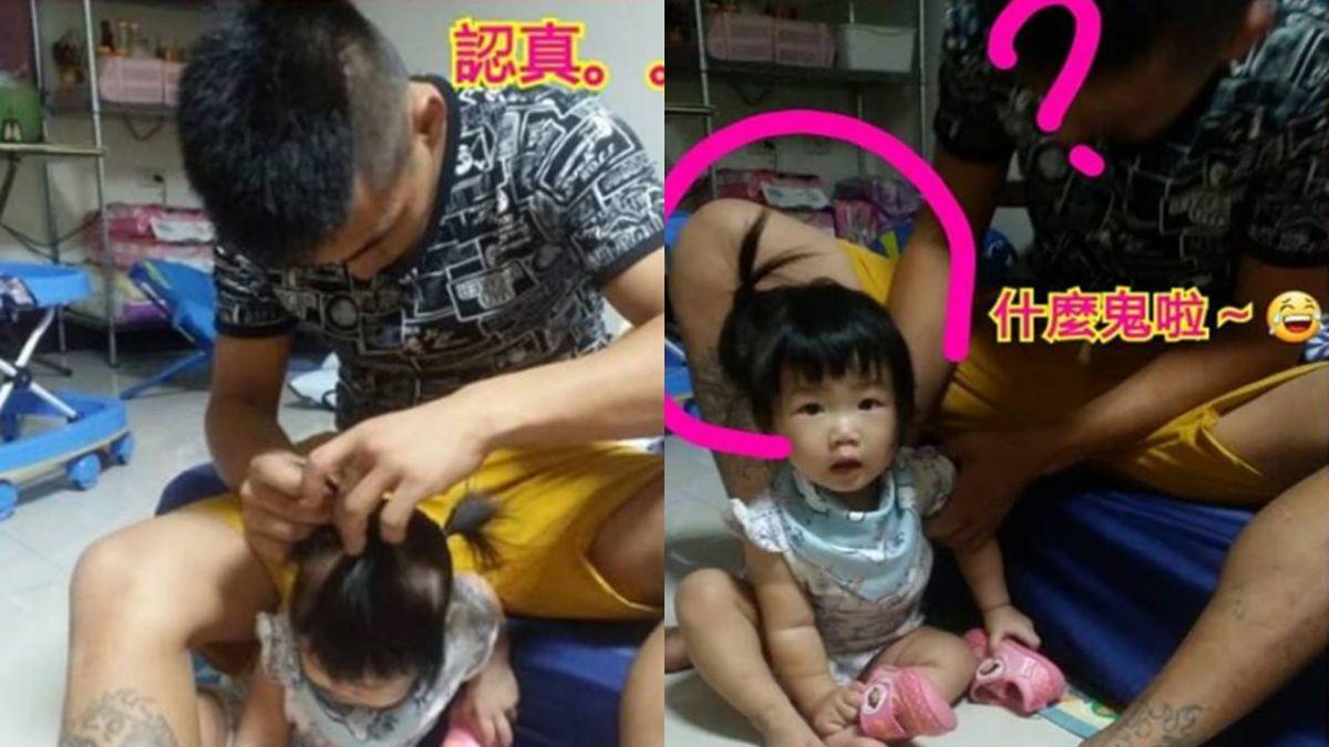 幫女兒綁頭髮變災難…他打賭竟釣出一堆「人夫髮藝照」看傻眼
