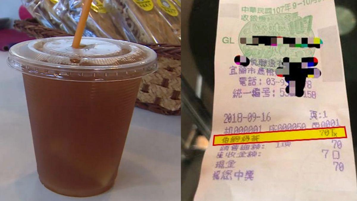 宜蘭酒廠紅茶標50元 付款收70元!遊客疑:店家變相坑錢