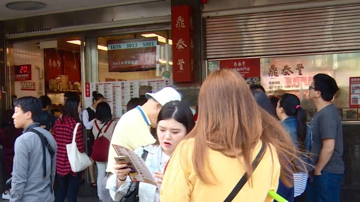 慶中秋節免費送500元餐券 鼎泰豐:假的啦!