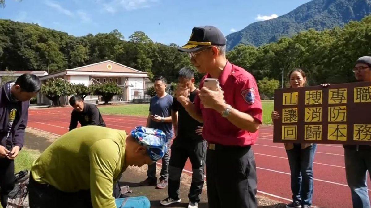 登山摔傷求救 警義消冒險救 他拔營落跑