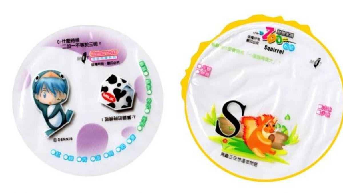 吃早餐享受冷笑話…飲料杯封口膜竟是台灣之光!