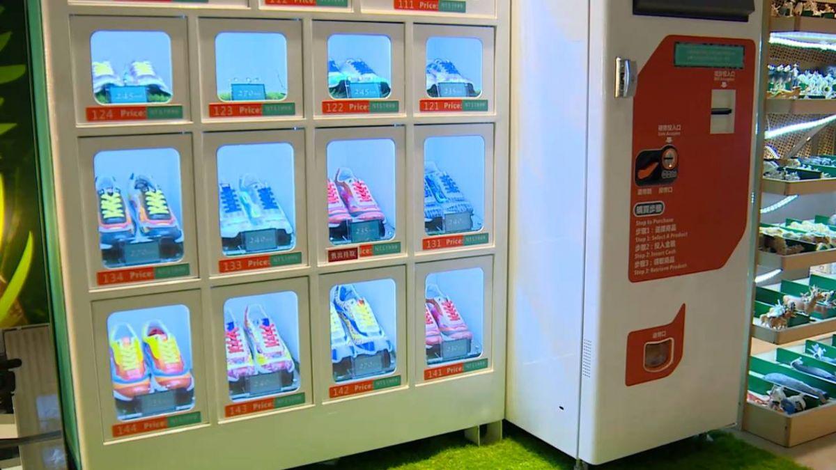 全台首家「鞋子販賣機」!進駐百貨 宣稱省4倍人力成本