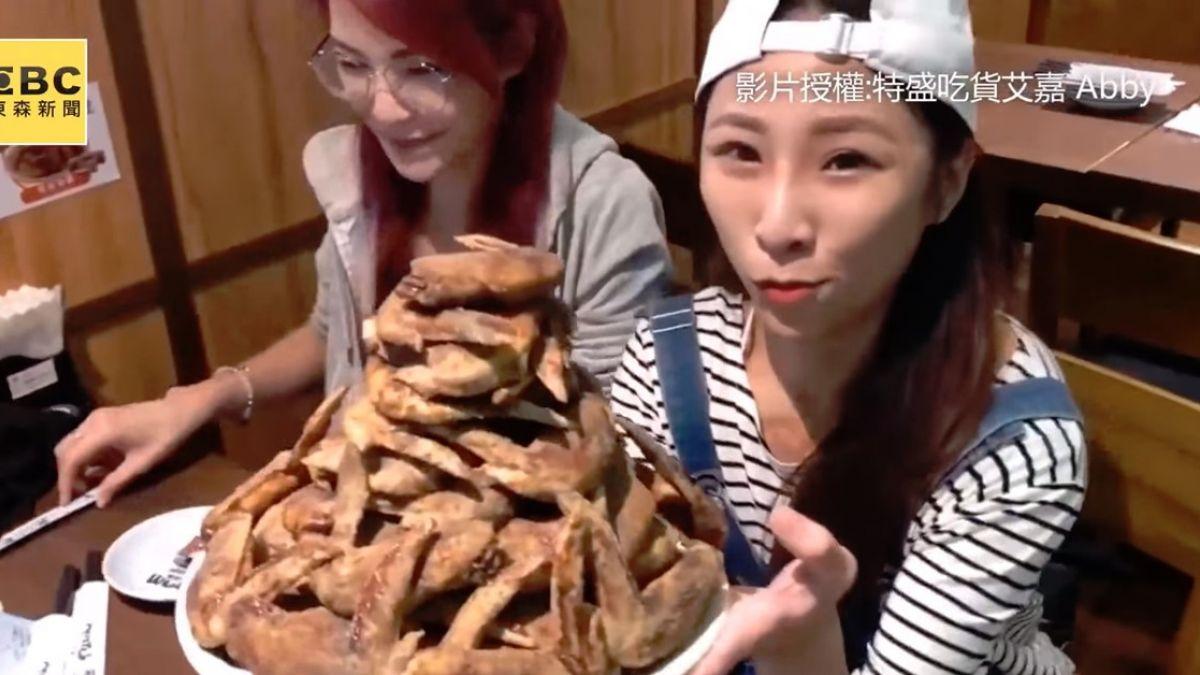超狂!正妹挑戰大胃王比賽 25分鐘嗑完50隻雞翅