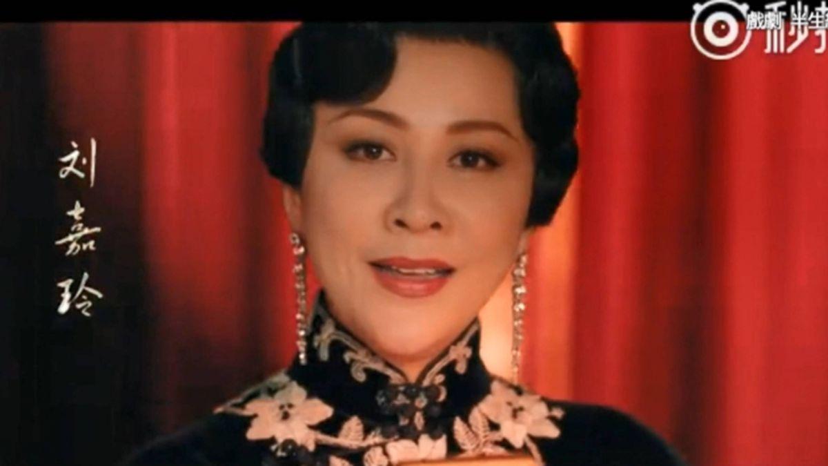 劉嘉玲接演《半生緣》 網酸:年紀差很大的顧曼璐