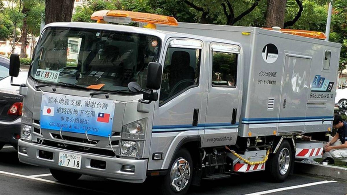 感念台灣助311 日本透地雷達車跨海道路健檢