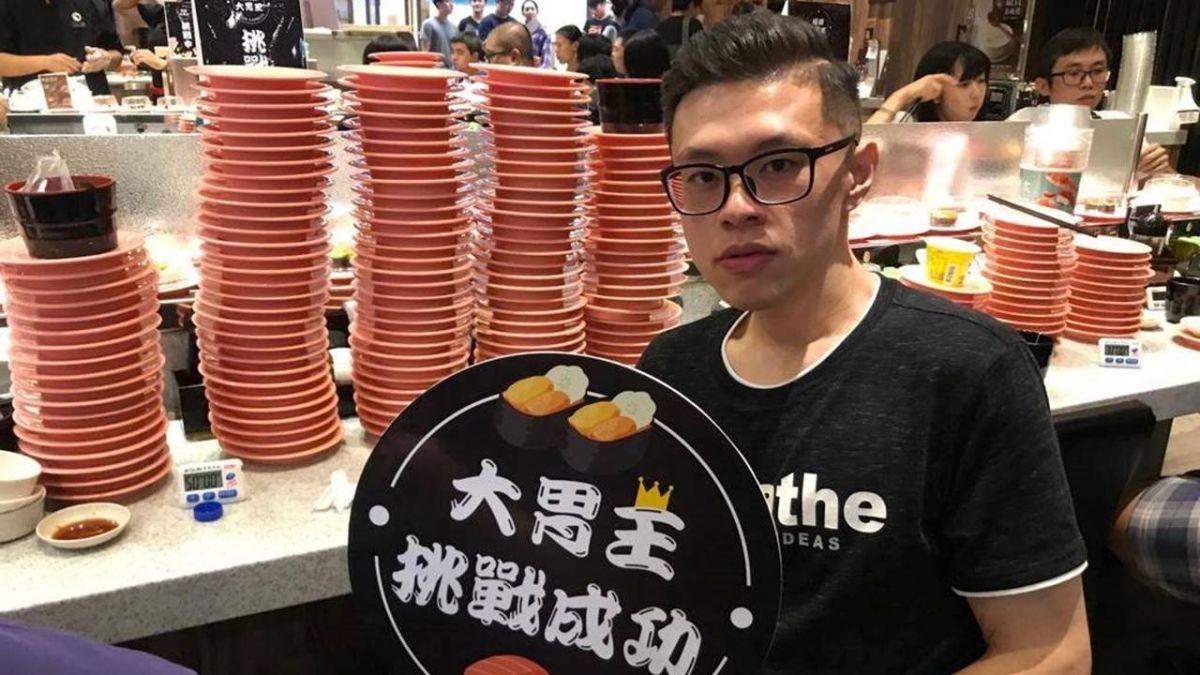 王者真的現身了!精瘦男完食116盤壽司 盤子疊超過180公分
