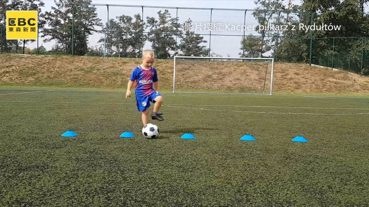 6歲足球神童炫貝克漢神技!歐洲足球隊鎖定挖角