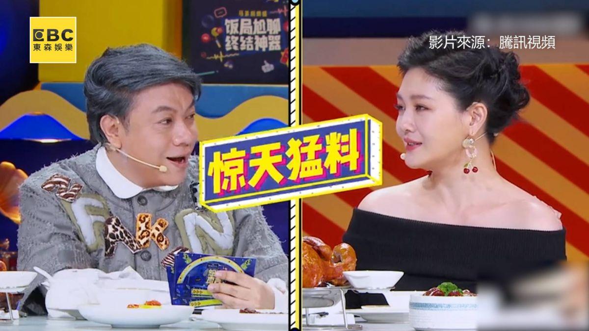 大S曝17年前撮合秘辛…差點「小朱戀」他崩潰:真的沒想到