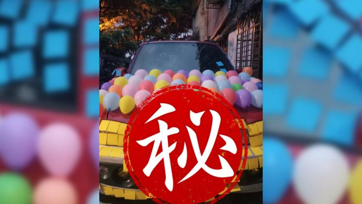 狂吹100個氣球給男友驚喜!網見成品傻眼:以為是討債