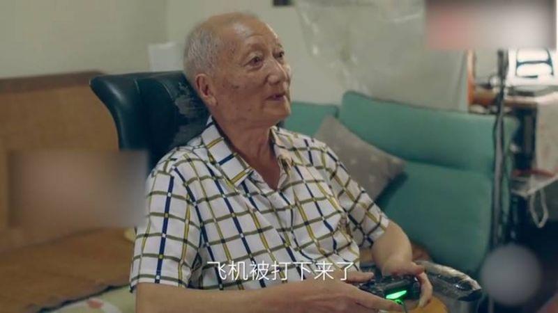 老玩家!老爺爺每天打7小時遊戲 玩到忘吃飯 不看攻略照樣贏