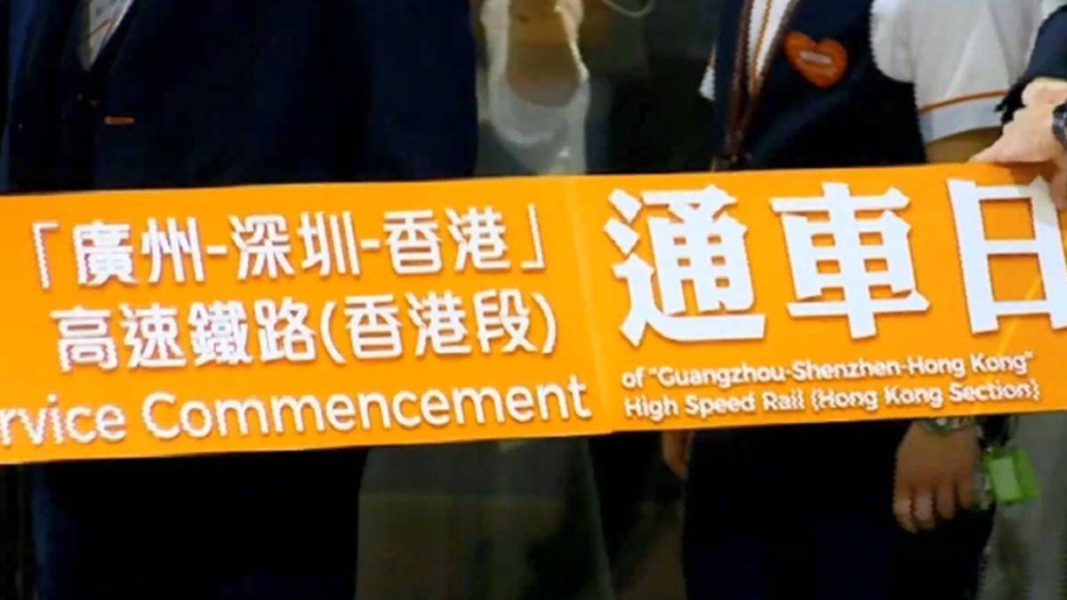 香港高鐵首發車 乘客半夜站外排隊搶頭香