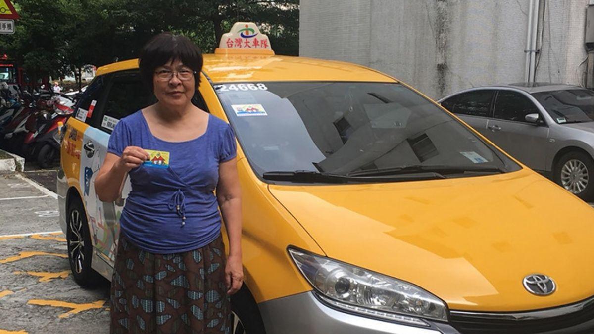 中市敬老卡服務升級 25日起可搭計程車