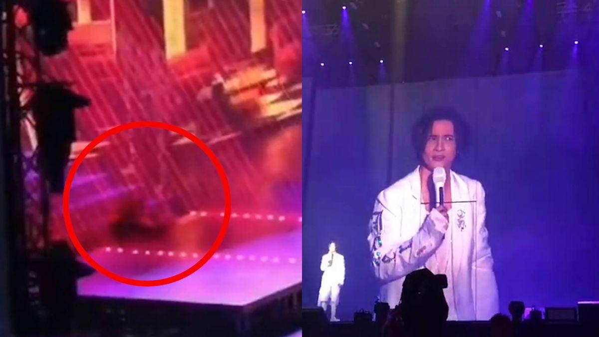 薛之謙演唱會上重摔嚇壞粉絲 下一秒薛式幽默:當我故意的好嗎?
